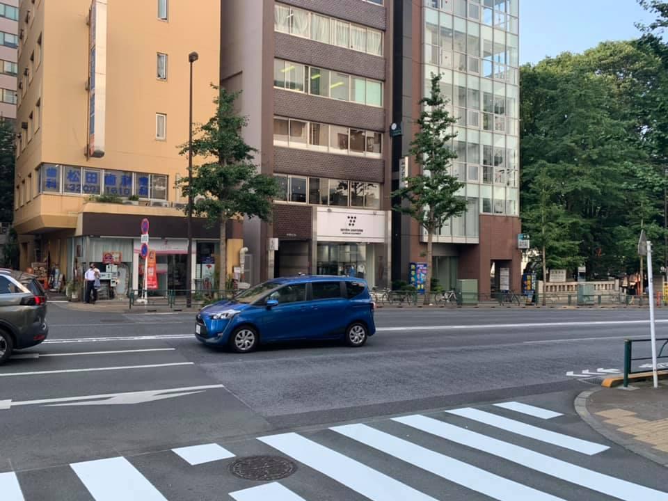 東京都新宿区新宿5-17-6