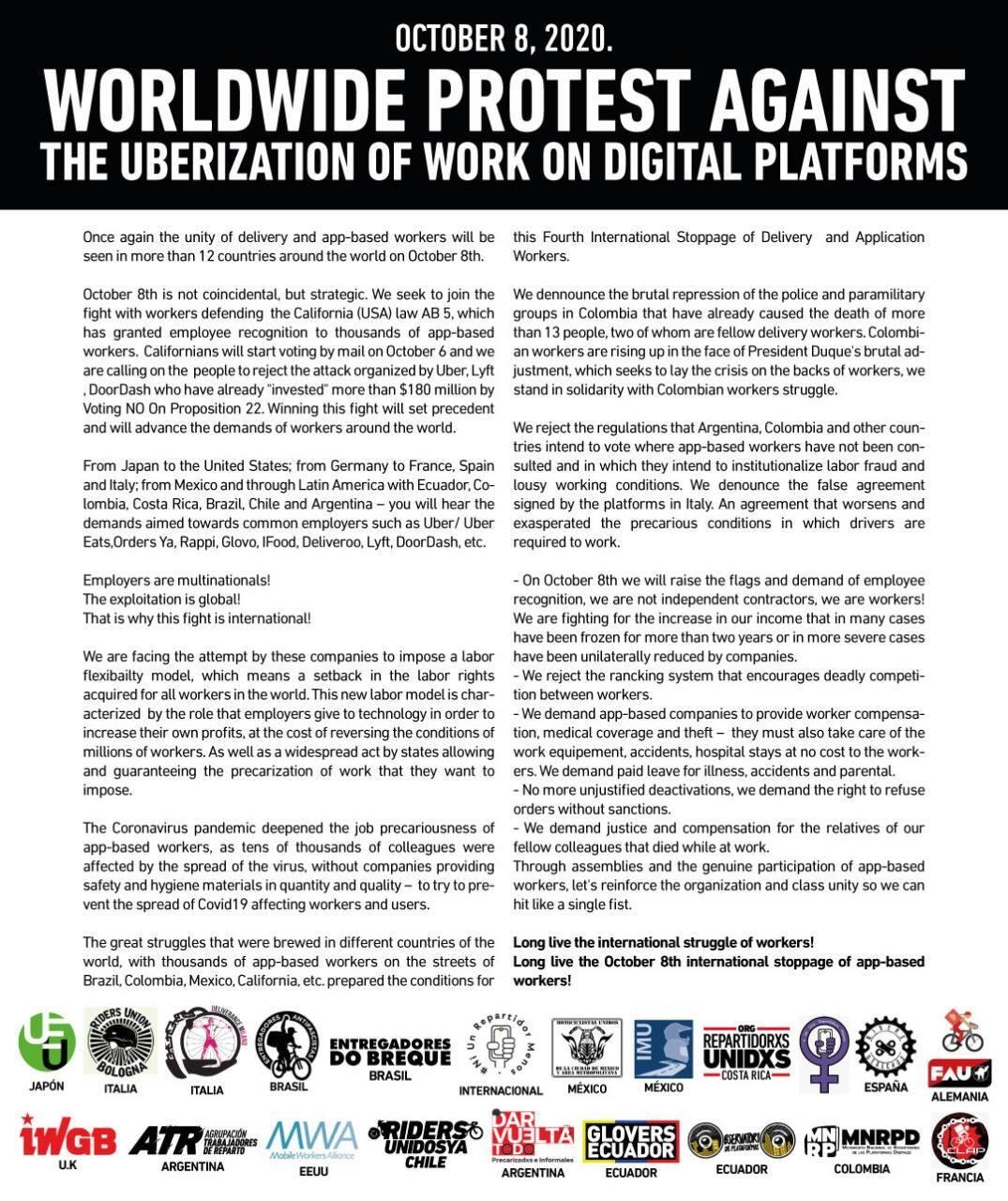 10/8 デジタル・プラットフォーマーに対する国際的な抗議行動への賛同